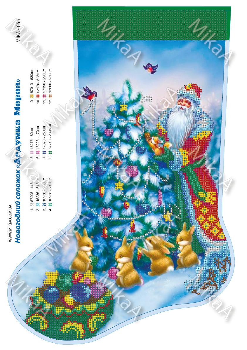 """Новогодний сапожок - """"Дедушка Мороз"""""""