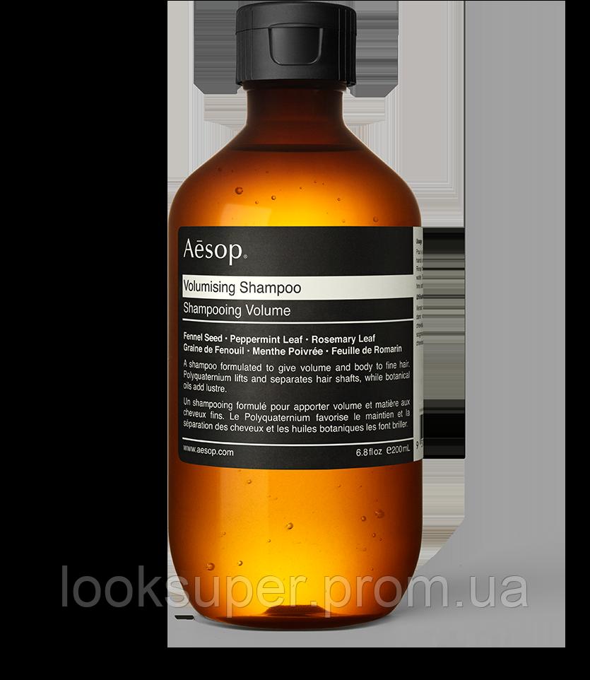 Шампунь для объема волос Aesop Volumising Shampoo 200ml