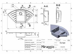 Кухонная мойка угловая из кварца 1100*575*215 мм Miraggio Europe черный, фото 2