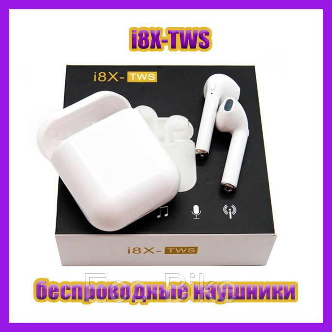 Беспроводные наушники Bluetooth TWS i8x беспроводные блютуз наушники, белые