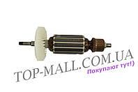 Якорь для УШМ Асеса - Makita 9553, 9555
