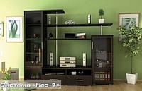 Нео 1 набор для гостиной (Мебель-Сервис)  венге  тёмный2200х588х1820мм