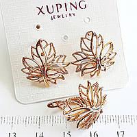 Серьги листики медзолото Xuping позолота 18К длина 1.9см с998