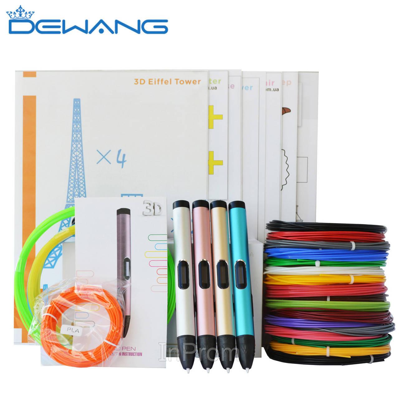3D Ручка Dewang X4 5.0 VIP