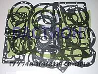 Ремкомплект Прокладок Коробки переключения передач К-700 (700.17.00.000) (паронит 0,8)