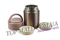 Термос Maestro - 600 мл MR-1636-60