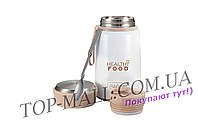 Термос Maestro - 800 мл MR-1646-80