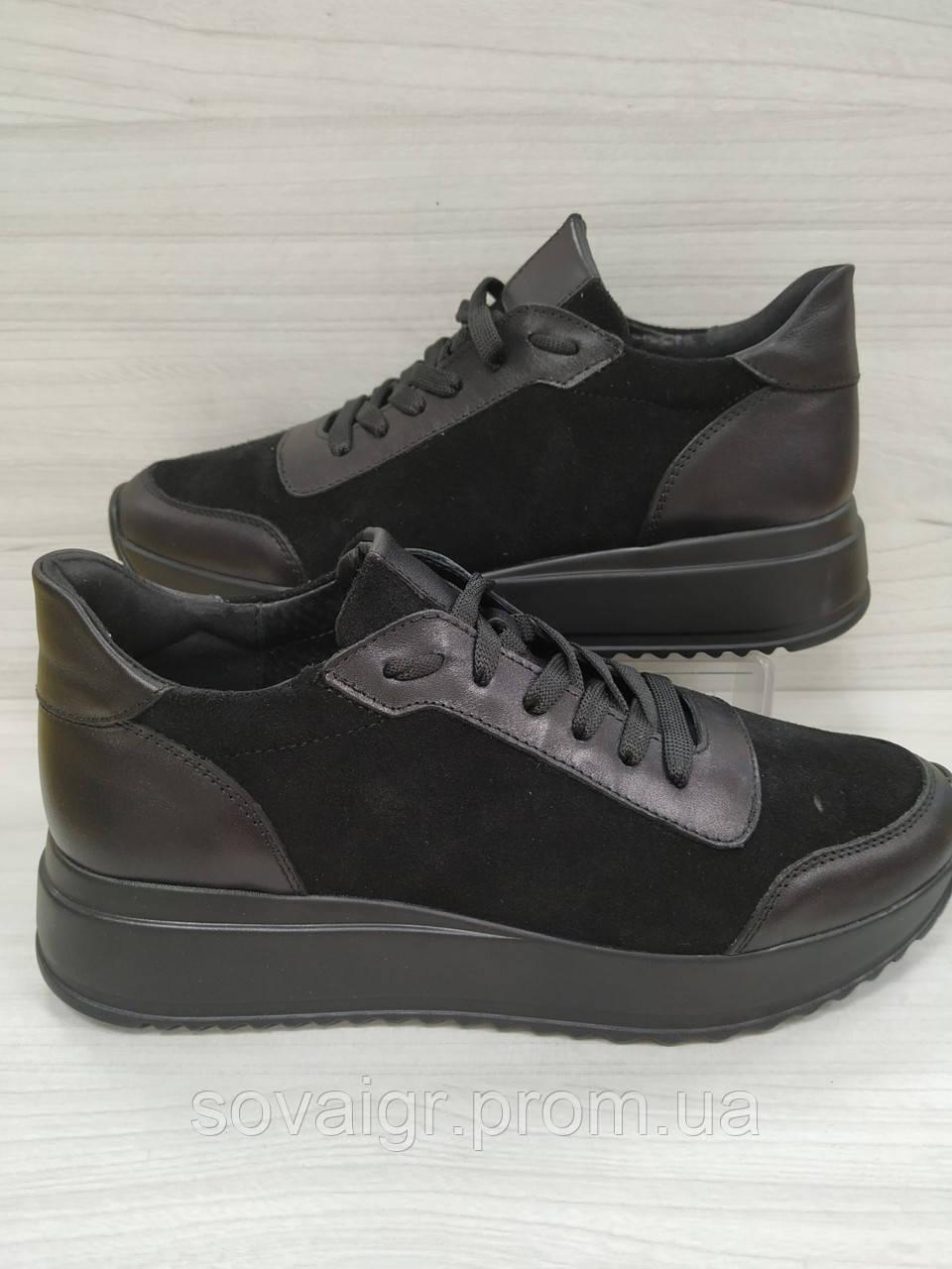 Кроссовки кожаные черные женские EMILI