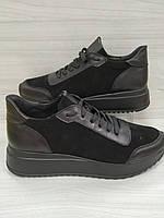 Кроссовки кожаные черные женские EMILI, фото 1