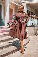 Элегантное платье миди костюмка Армани. Артикул: 104010