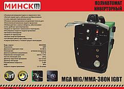 Сварочный полуавтоматМинскТЕХ МСА-380