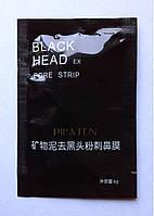 Черная маска от прыщей и черных точек BLACK HEAD Pilaten , 6 г