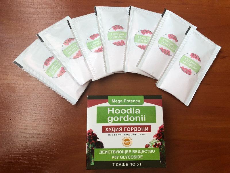 Hoodia Gordonii - Порошок для похудения (Худия Гордони) ViP