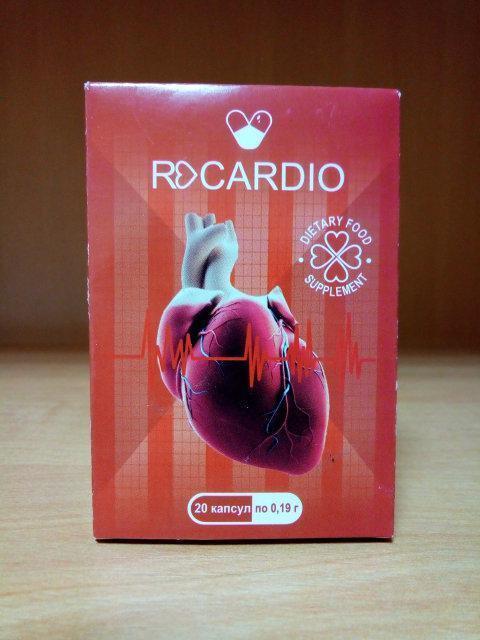 Recardio - Капсулы для нормализации давления (РеКардио) ViP