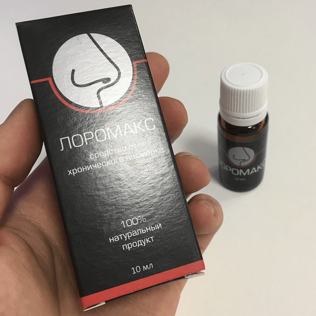 Лоромакс - Капли для носа от хронического насморка ViP