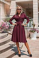 Элегантное платье миди костюмка Армани. Артикул: 104090