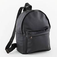 Женский рюкзак AL-4063-10