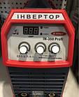 Сварочный аппарат инверторный Kende IN-350. (380 и 220В,Дисплей), фото 8