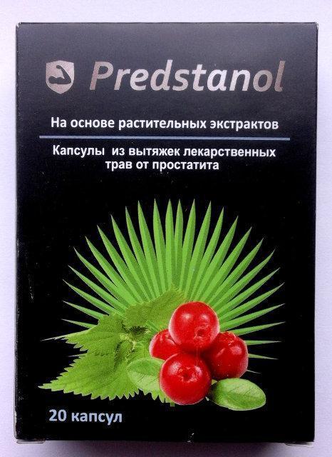 Predstanol - Капсулы от простатита (Предстанол) ViP