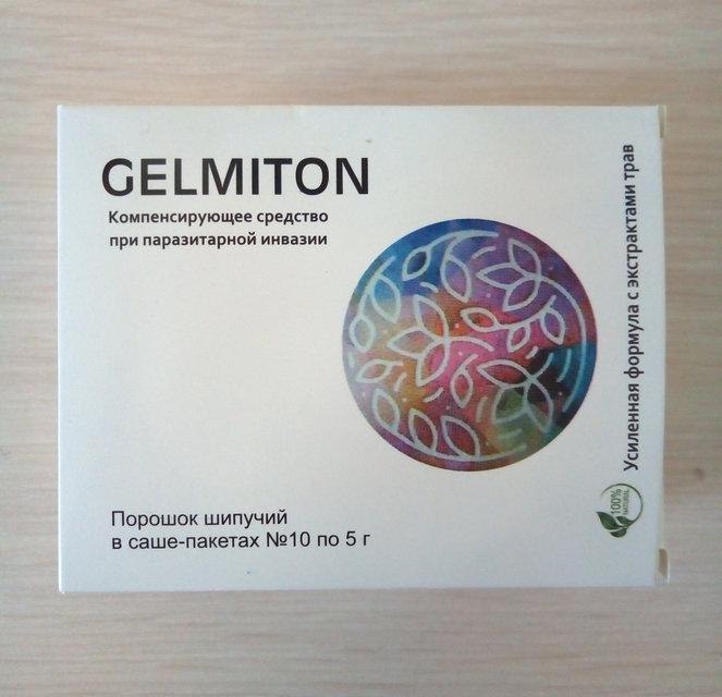 Gelmiton - Средство от гельминтов и глистов (Гельмитон) ViP