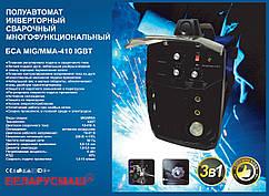 Сварочный полуавтомат Беларусмаш БСА-410