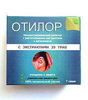 Отилор - Концентрат для восстановления слуха ViP