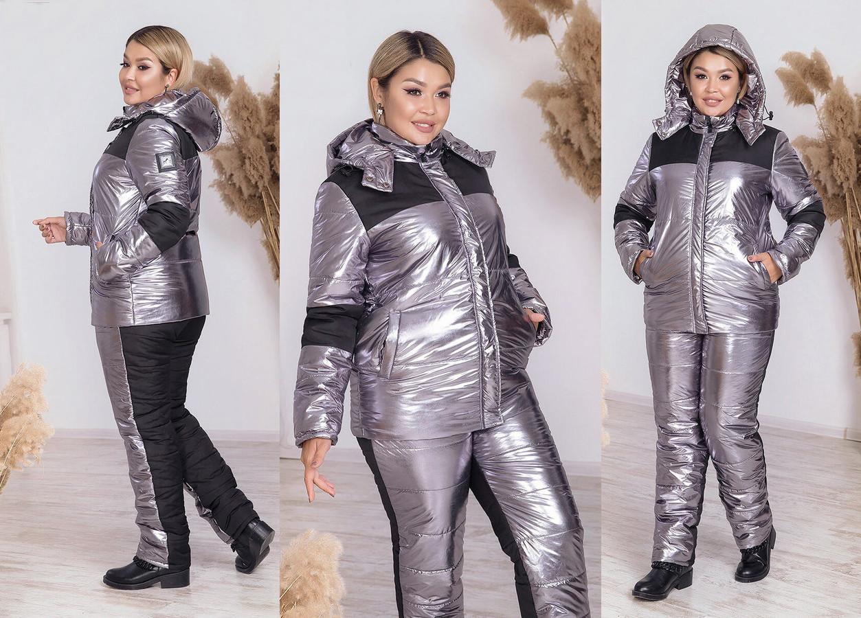 """Женский лыжный костюм холлофайбер в больших размерах 5231 """"Металлик Комби Нашивка"""""""