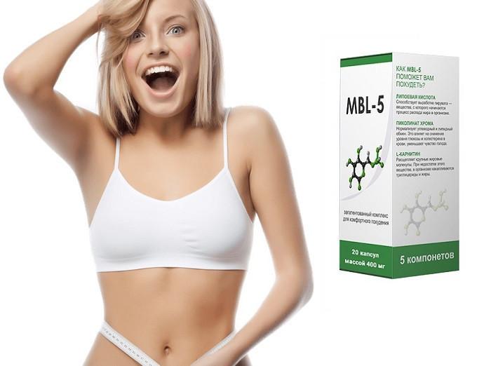 MBL-5 - Капсулы для интенсивного похудения (МБЛ-5) ViP