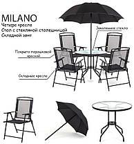 Садовая мебель Milano,зонт,4 кресла,стол, фото 2