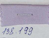 Батист.Италия. Пастельный оттенок сиреневого,  №138.199