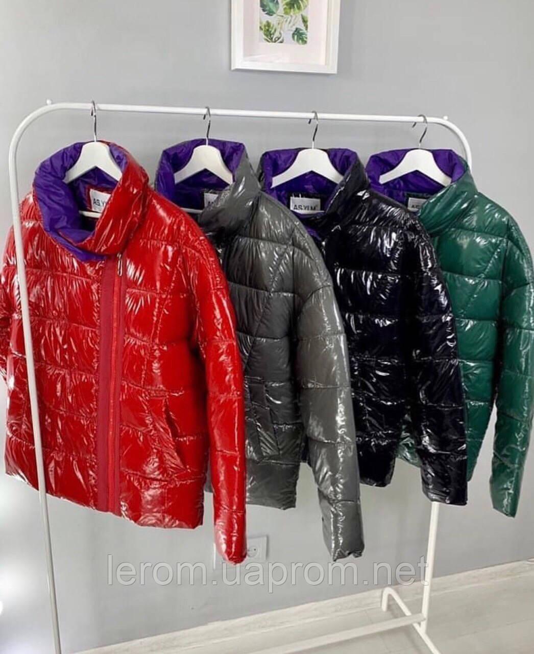 Стильная демисезонная куртка 2019/20, плащевка лак