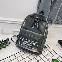 Женский рюкзак AL-2545-75, фото 1