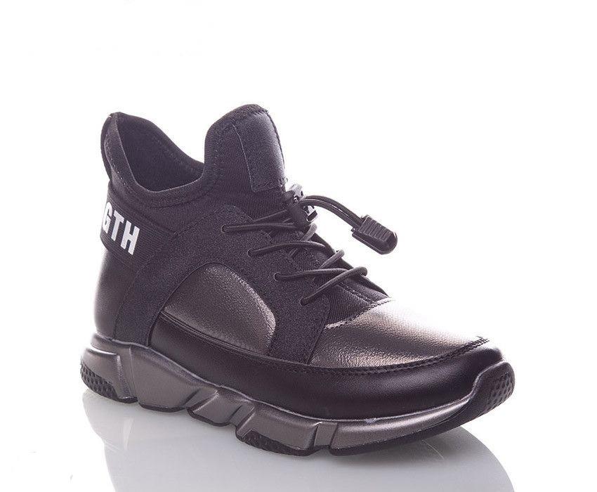Высокие кроссовки Jong Golf детские чёрные с бронзовым
