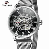 Механические часы Forsining Rich (silver) - гарантия 12 месяцев