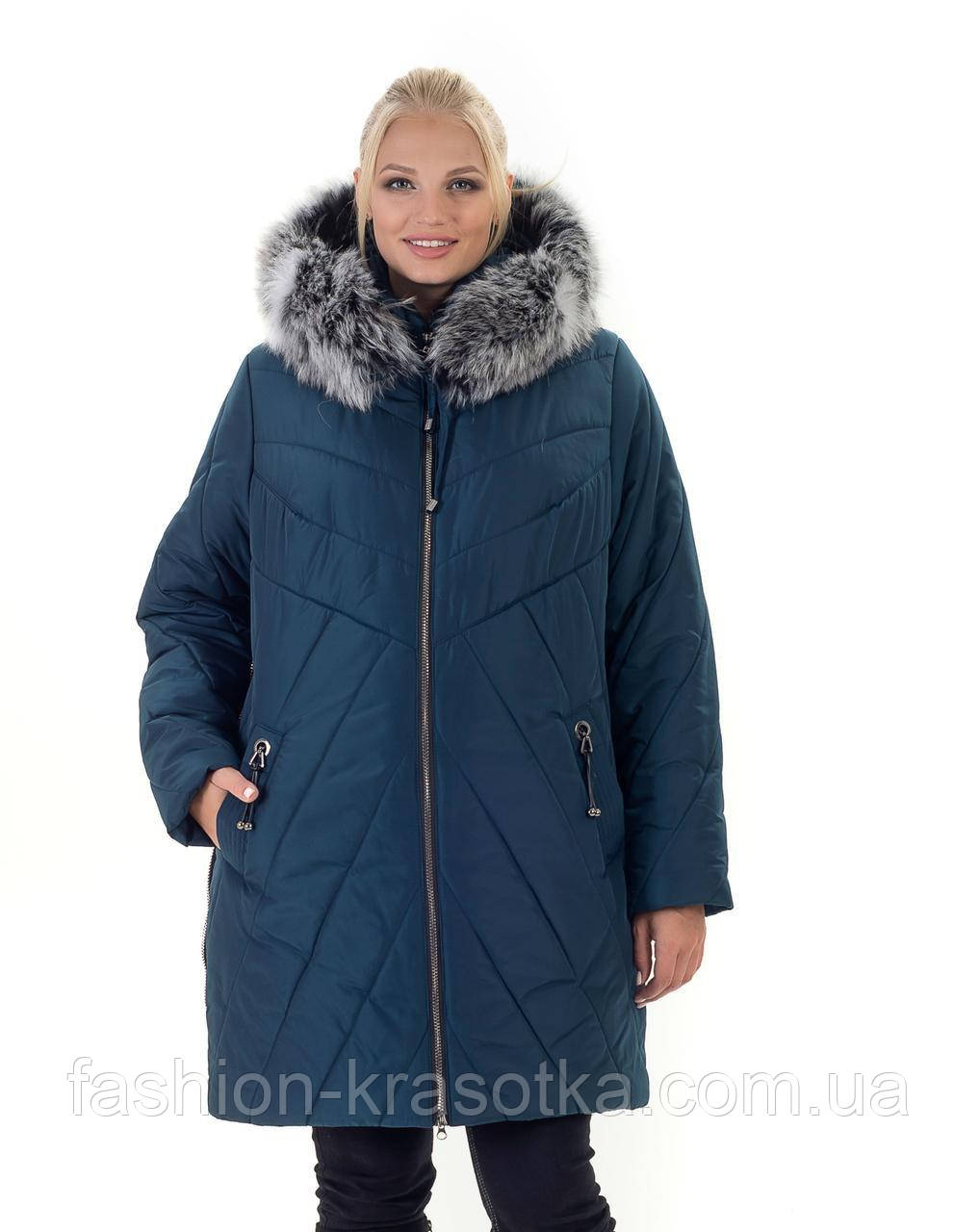 Женская зимняя куртка больших размеров:56-70.