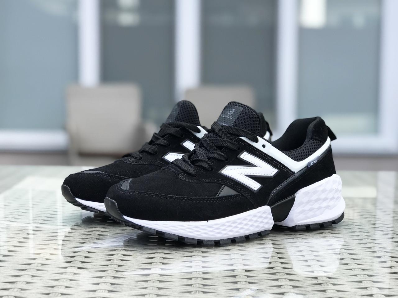Мужские кроссовки New Balance 574 замшевые,черно-белые