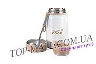 Термос Maestro - 530 мл MR-1646-53