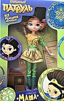 Кукла 4 вида Сказочный патруль PC2023