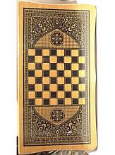 2в1. Шахматы, нарды. БАМБУК (45 х 48 см). I5-31