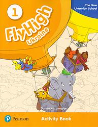 Fly High 1 Workbook New Ukrainian