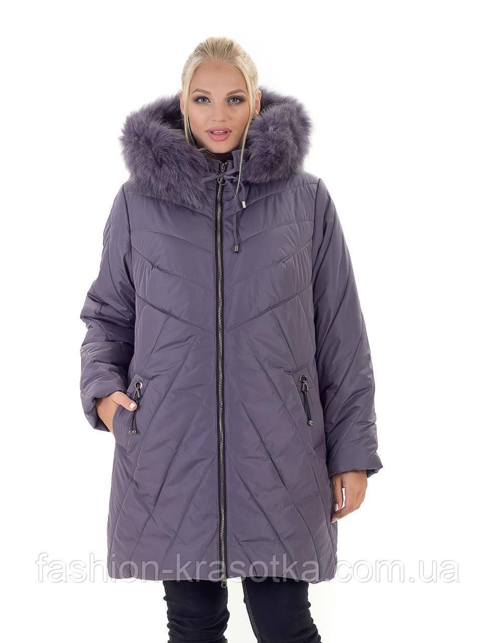 Женская зимняя куртка с натуральным мехом песца,размеры:56-70.