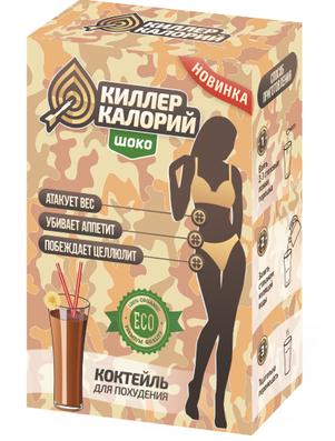 Киллер Калорий – коктейль для похудения (Порошок) ViP