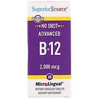 Улучшенный витамин B-12 от Superior Source, 2.000 мкг, 60 микролигвальных быстрорастворимых таблеток, фото 1