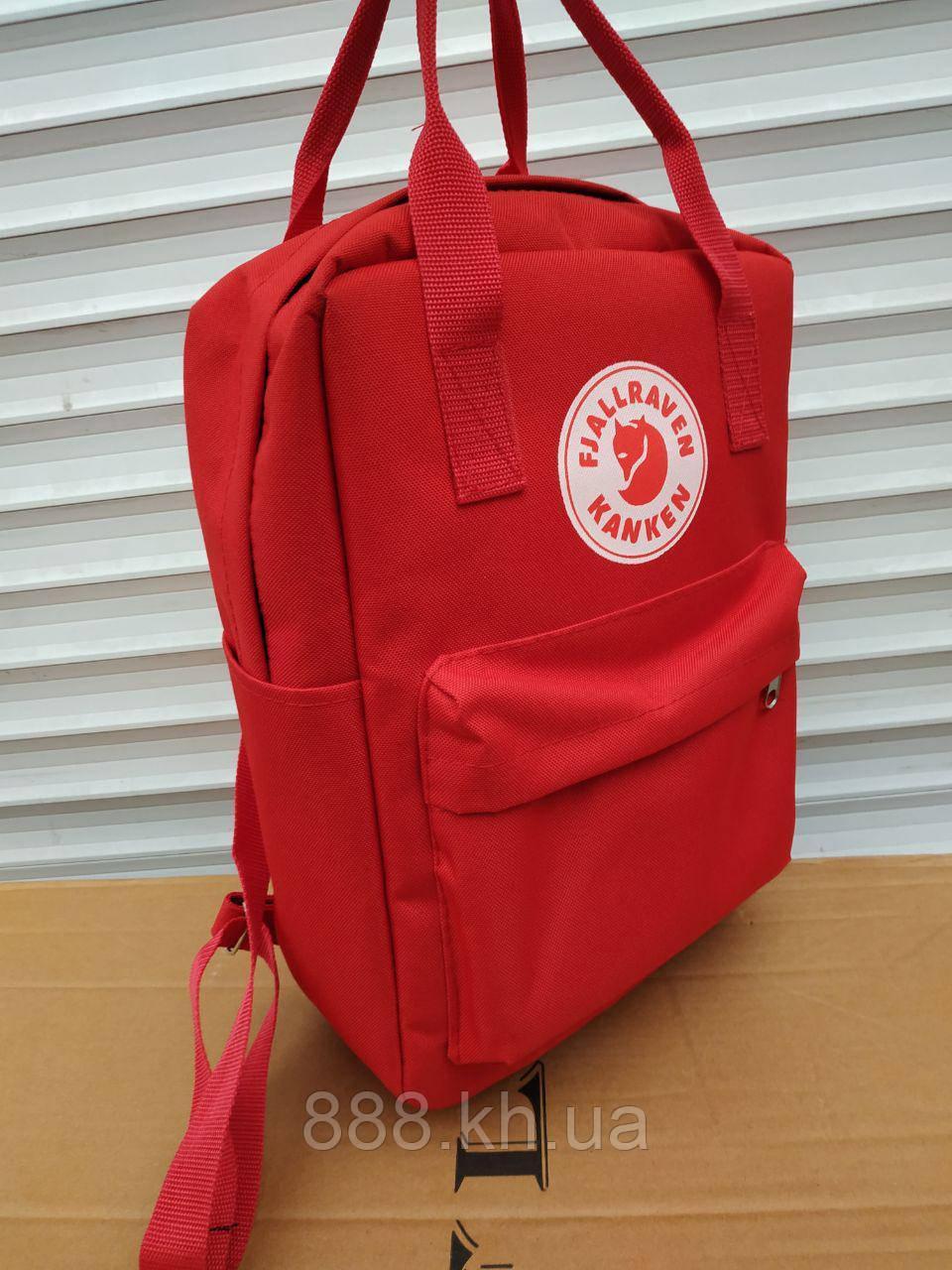 Стильный рюкзак, сумка Fjallraven Kanken, для прогулок и спорта