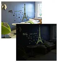 Интерьерная наклейка светится в темноте - Париж (175х140см)