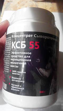 КСБ-55 - протеин. 300 грамм. ViP