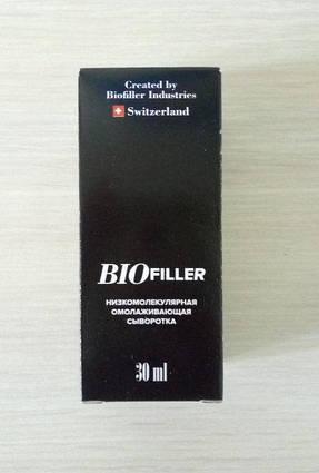BIOfiller - Низкомолекулярная сыворотка для омоложения (Био Филлер) ViP