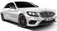 Обвес S63 AMG для Mercedes-Benz W222 -  Уже в наличии!