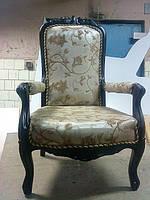 Обивка кресла,реставрация деревянных частей.