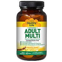 """Жевательные мультивитамины для взрослых """"Adult Multi"""" от Country Life, вкус ананаса и апельсина, 60 пастилок, фото 1"""